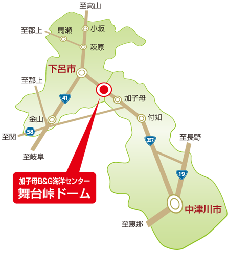 開場までの地図